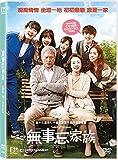 Salut D'Amour (Region 3 DVD / Non USA Region) (English Subtitled) Korean movie aka Jang-Soo Store / Jangsoosanghwe