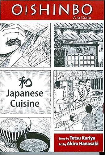 oishinbo gn vol 01 japanese cuisine