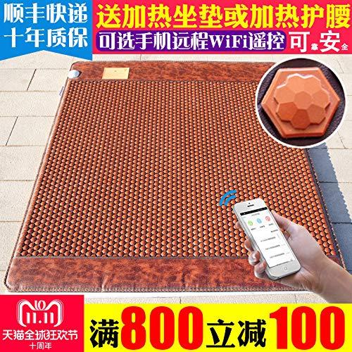 Kang Hsuan Jade Stone Germanium Stone Medical Stone Tourmaline Heating Dual Temperature Control Magnetic Therapy far Infrared Mattress