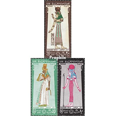 égypte 873-875 (complète.Edition.) 1968 costumes (Timbres pour les collectionneurs)