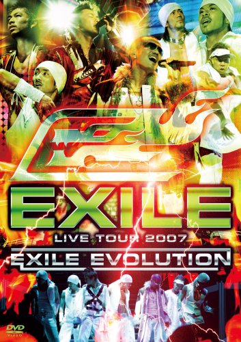 EXILE LIVE TOUR 2007 EXILE EVOLUTION(2枚組)の商品画像