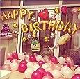 [127 Piezas ] Globos Cumpleaños / Paquete de Globos / Globos de Helio Decoración de Fiestas / Juegos de Globos para Fiesta / Feliz Cumpleaños / Felicidades / Decoración de la Festivas Lujo / Colores Variados con Gran Tamaño, Partido Set de los Globos para Fiesta Niños y Adulto