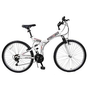 Stowabike 26 inch MTB V2 Folding Dual Suspension 18 Speed Shimano Gears Mountain Bike