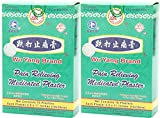 Solstice Wu Yang Brand Pain Relief Herbal Patch (Pack of 2) with Black Catechu Stem Extract, Menthol, and Chinese Rhubarb Root, 10 patches per box