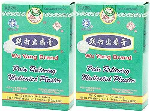 WU YANG BRAND - Pain Relieving Medicated Plaster (Box, 10 Plasters - Pack of Two) ()
