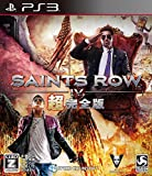 saint rows re elected - Saints Row 4: Re-Elected[ceroZ]