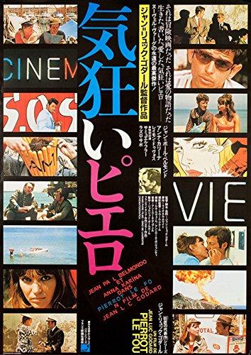 Pierrot le Fou R1990s Original Japan J B5 Chirashi Jean-Luc Godard Jean-Paul Belmondo