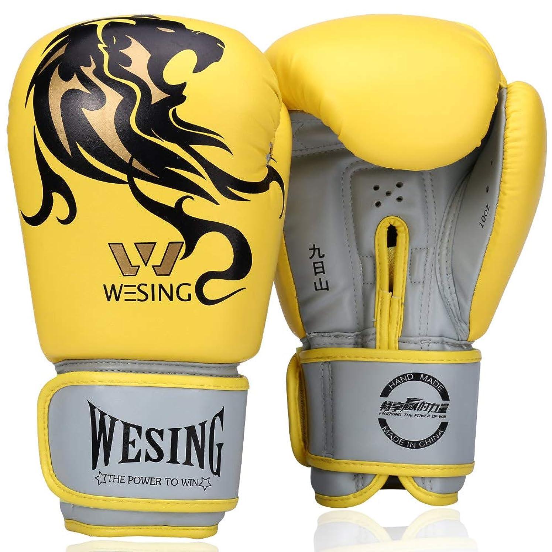 プロトタイプ死の顎資格MMA ボクシング ダイエット 正規品 Meister 275cm ジュニア 伸縮性 コットン バンテージ(ペア)