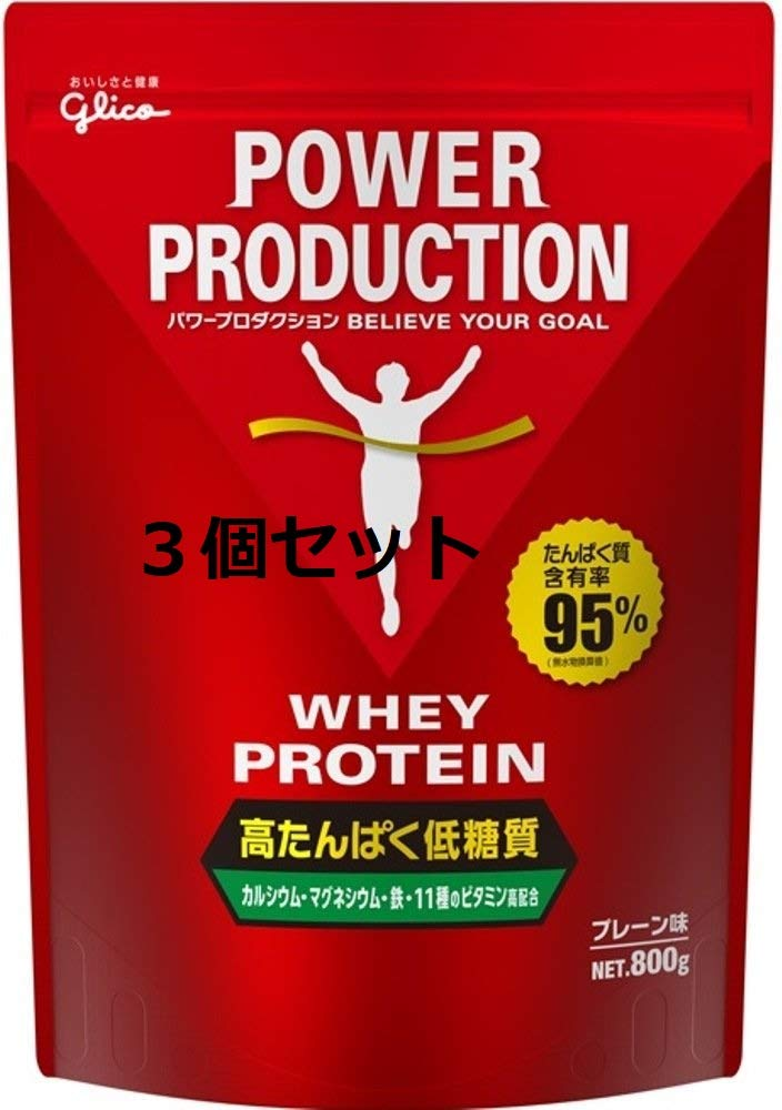【3個セット】グリコ プレーン味 パワープロダクション ホエイプロテイン高たんぱく低糖質 800g プレーン味 B07QPZMQDV 800g B07QPZMQDV, 日本サプリメントフーズ:37db3986 --- ijpba.info