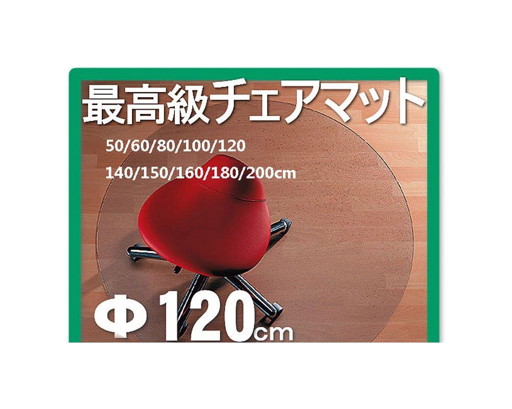 チェアマット クリア 透明 半透明 キャスター 床 キズ防止 フロアシート 厚1.5/2/2.5mm 75×120/90×120/90×140/90×180/120×150CM 1畳 カーペット チェアシート テカらないベタつかない 床を保護 フロアシート おしゃれ マット (2.5, 円形150) B01LKV2IGQ 2.5|円形150 円形150 2.5