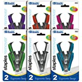 Bright Color Ergonomic Claw Style Staples Remover (Set of 2), Colors May Vary