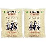 Three Ladies Rice (Organic Jasmine Long Grain, 5 Pound (Double Pack))