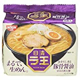 Nissin - Raoh Japanese Instant Ramen Pork Bone Soy Soup Noodles (for 5 Servings)