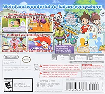 Yo-kai Watch - 3ds 2
