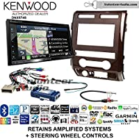 Volunteer Audio Kenwood DNX574S Double Din Radio Install Kit with GPS Navigation Apple CarPlay Android Auto Fits 2009-2010 Ford F-150 (Curly Maple Woodgrain)