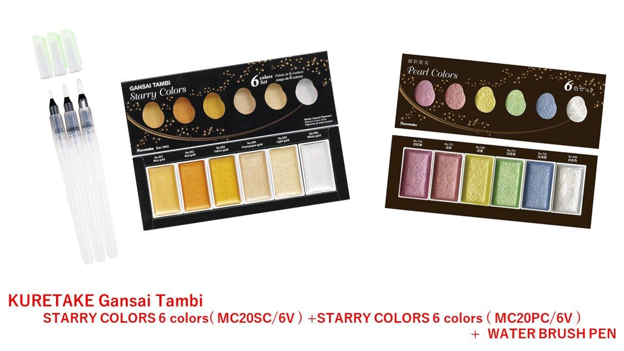 Kuretake Gansai Tambi STARRY & PEARL Colors Set (MC20SC/6V + MC20PC/6V)