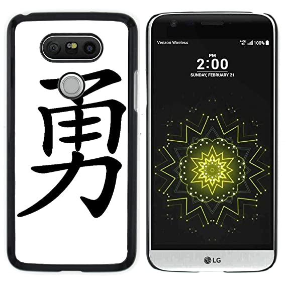 Amazon Stplus Courage Chinese Symbol Character Hard Cover Case