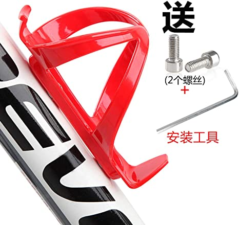 Accesorios bicicletas de montaña-Big row bicicleta botella jaula ...