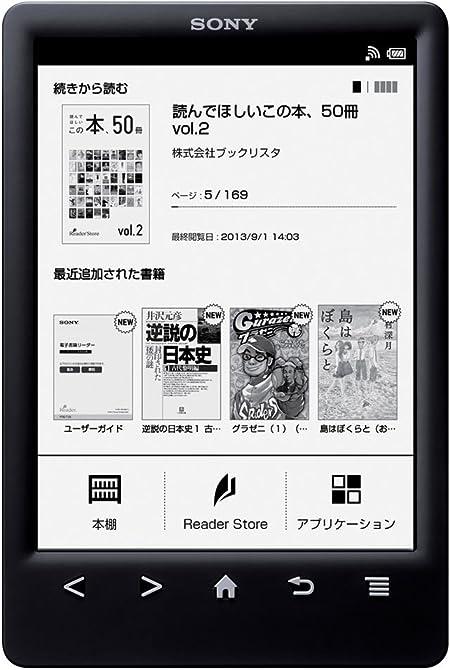 Sony Reader Prs T3s Bc Schwarz Kompakter Und Sehr Leichter E Book Reader Mit Hochauflösendem Touchdisplay Und W Lan Audio Hifi
