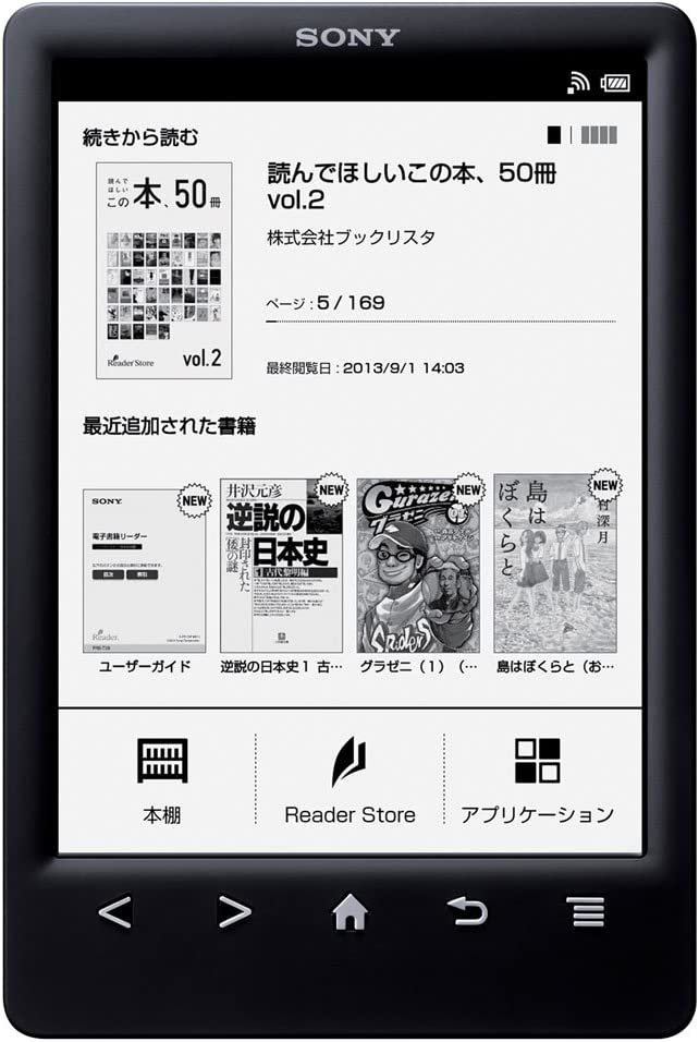 Sony PRS-T3S - Lector de eBooks de 6