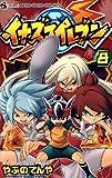 Inazuma Eleven 8 (ladybug Colo Comics) (2011) ISBN: 4091412041 [Japanese Import]