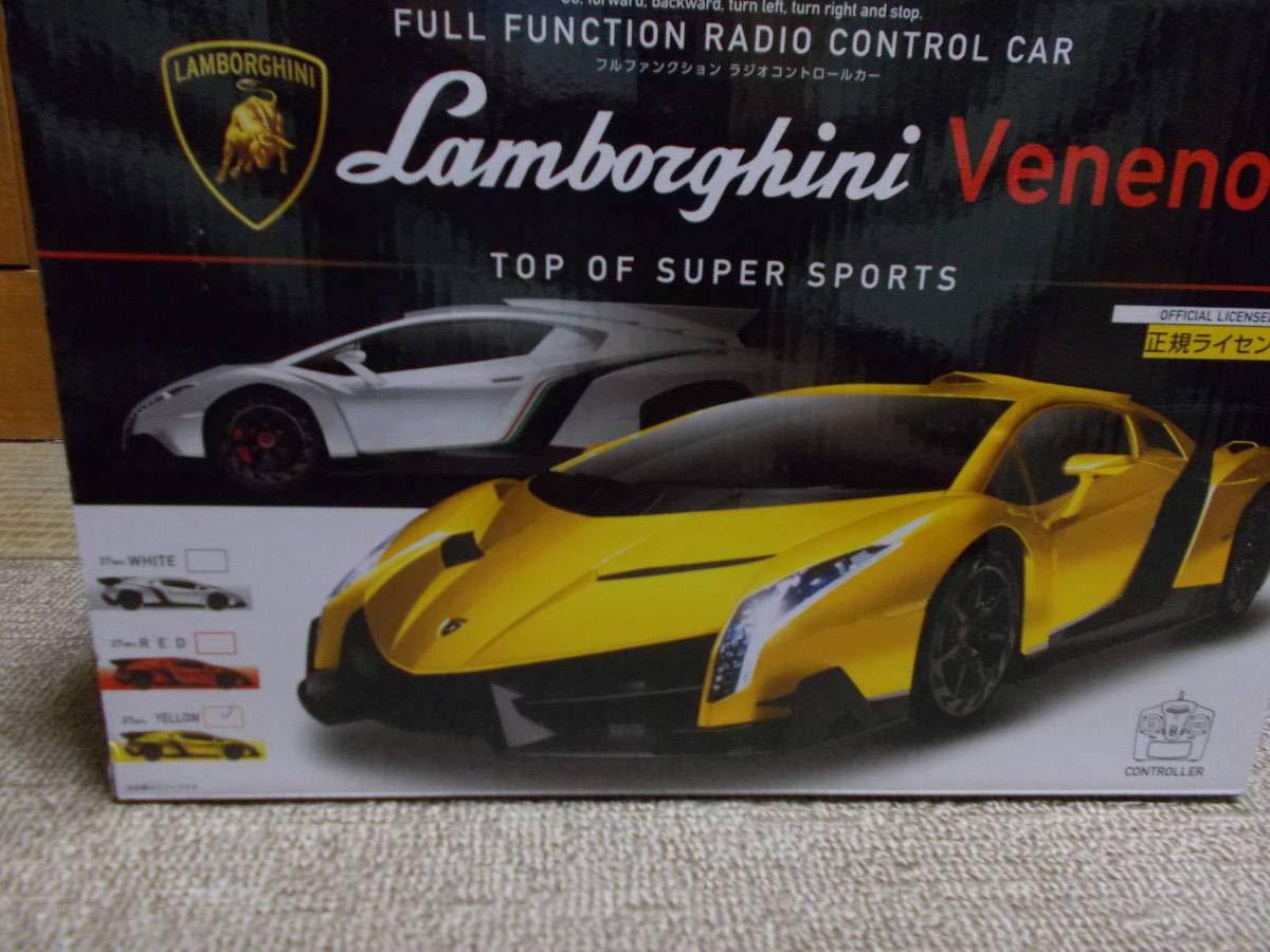 IMS0007 未使用 ラジコン Veneno スポーツカー ラジコン おもちゃ 車 自動車 オート玩具 男の子向け B07SDL868P