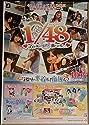 PSP AKB148 アイドルとグアムで恋したら B2ポスターの商品画像