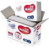 HUGGIES 好奇 银装 纸尿裤 尿不湿 箱装 L128片(适合10-14公)  包装更新中