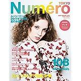 Numero TOKYO 2017年7・8月合併号