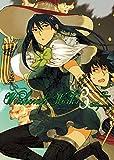 Witchcraft Works, Volume 3 by Ryu Mizunagi (2015-02-17)