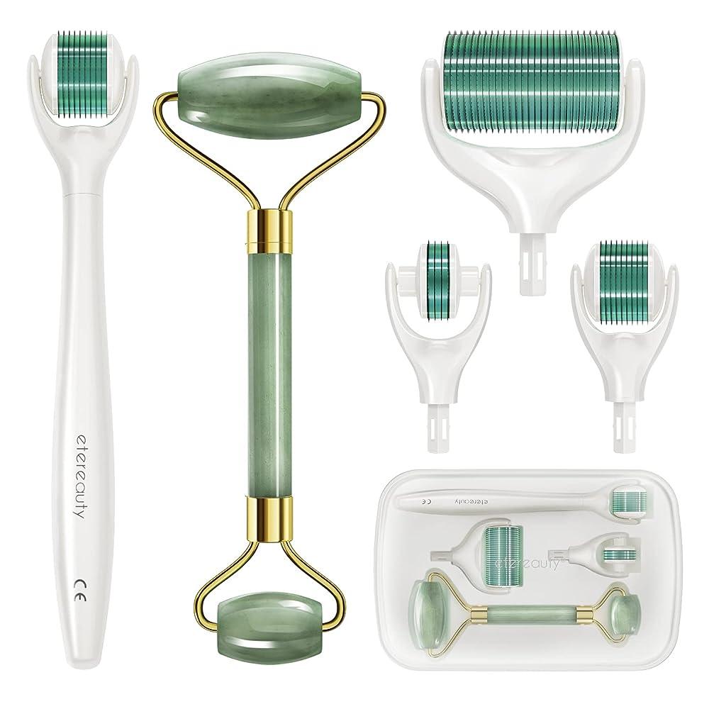 Derma Roller Microneedling Kit  (Green)