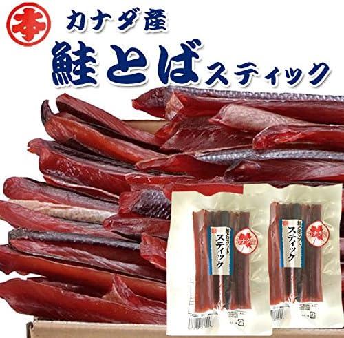 [まるとれ] 0120MH 鮭とばスティック カナダ産 100g入り×2袋 お試しセット