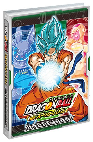 Dragon Ball Super Scouter Battle Scouter card storage binder by Dragon Ball