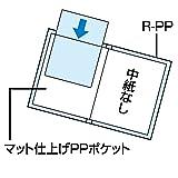 Kokuyo Clear Book Back Pocket A4 Vertical 20 Sheets Purple La -5001V