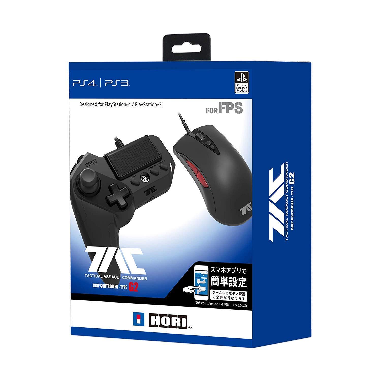 Amazon.com: Tactical Assault Commander G2 for PS4 PS3 PC ...