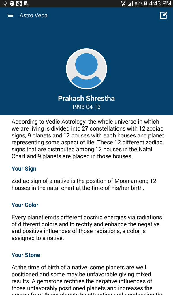 Amazon Astro Veda Appstore For Android