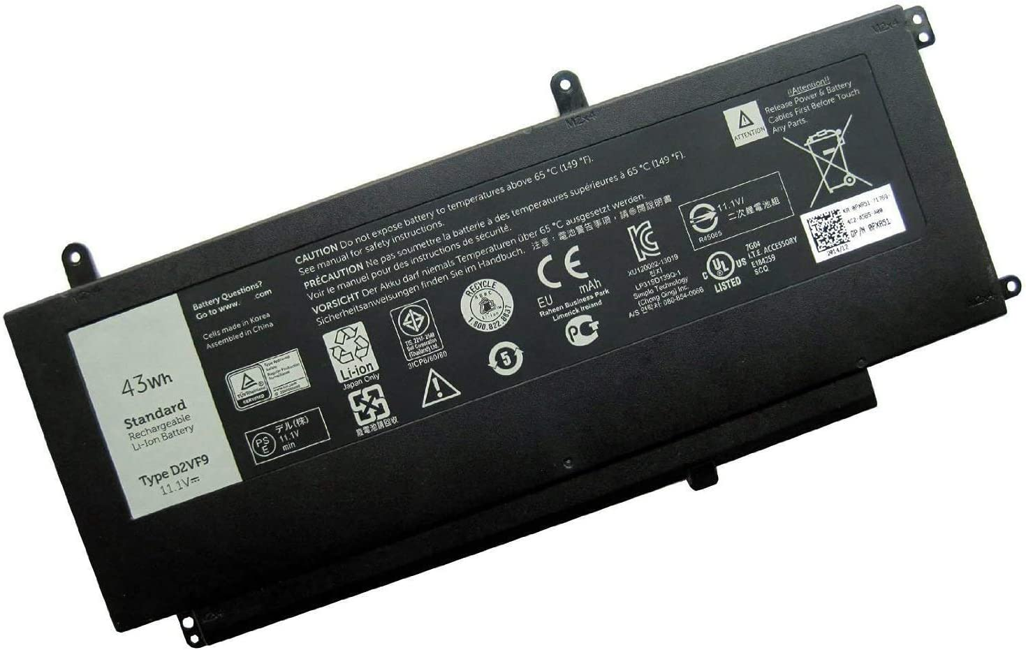 Tandirect New D2VF9 43Wh Replacement Laptop Battery Compatible with Dell Inspiron 15 7547 7548 G05H0 0PXR51 CS03XL 4P8PH (11.1V)