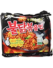 Samyang Ramen Spicy Chicken Roasted Noodles (Pack of 5) by Samyang