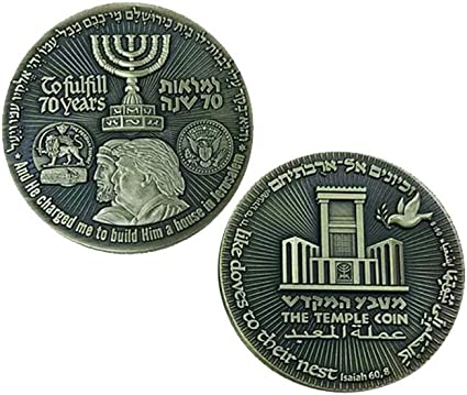 Jewish Temple Mount Israel Coin Half Shekel King Cyrus Donald Trump 70 Years New