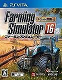 Farming Simulator16 ポケット農園3 [PSVita]