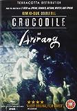 Arirang & Crocodile Kim Ki-Duk Collection [DVD]