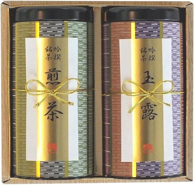 お茶 ギフト お土産 プレゼント 八女茶 煎茶 玉露 K2-40 八女茶の里