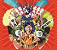 パーティーマン(DVD付)