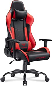 VIT Computer Gaming Chair Racing Style High-Back PC Chair Ergonomic Office Desk Chair Swivel E-Sports Leather Chair with Lumbar Support and Headrest(Red)