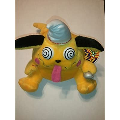 Meanies DOPEYMON Twisted Toys Series 1999 Bean Bag Plush Toy from The Idea Factory: Toys & Games