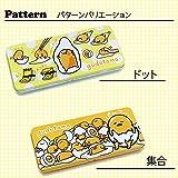 Gudetama free case (dot) [035595] New From Japan F/S