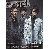 別冊+act. Vol.28