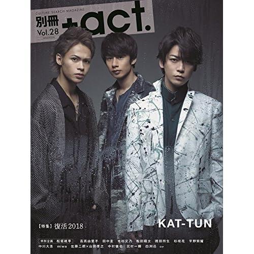 別冊+act. Vol.28 表紙画像