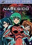 Martian Successor Nadesico: Set 2 (ep...