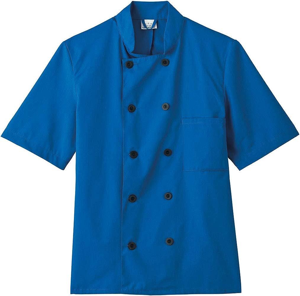 Five Star 18001 Unisex Short Sleeve Chef Jacket Black, XXX-Large